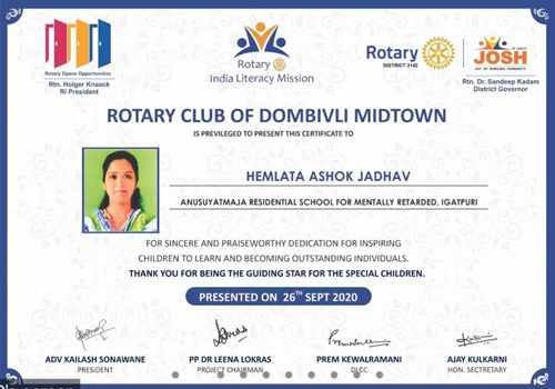 On Teachers day Principal Mrs Hemlata Jadhav Bhoir was awarded as Best Teacher by Rotary Club of Dombivli Midtown & Rotary Club of Thane Down Town.